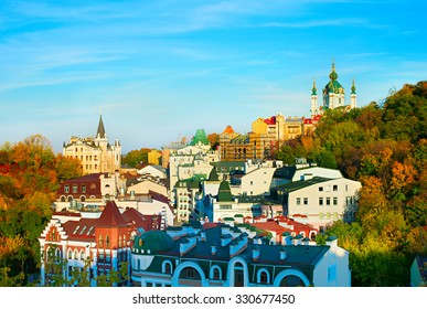 """Andriyivskyy Descent in Kiev, Ukraine. The street, often advertised by tour guides as the """"Montmartre of Kiev"""", is a major tourist attraction of the city."""
