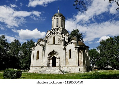 Andronikov monastery is an active monastery of the Russian Orthodox Church, located on the left Bank of the river Yauza, near one of the mountains of Worship.