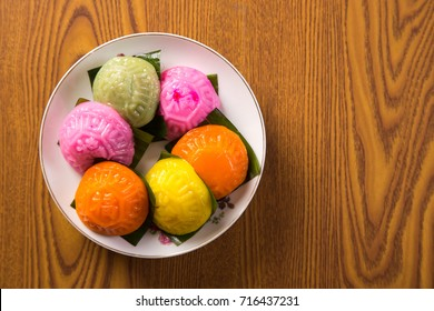 Ang ku kueh or chinese red tortoise cake is a traditional Asian dessert pudding made from glutinous rice flour with a salty or sweet filling. The Chinese word on the cake is mean blessing.