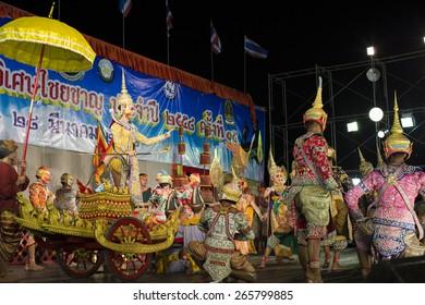Angthong, Thailand -Mar 28: Khon show, kind of Thai drama, March 28, 2015, Angthong, Thailand
