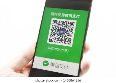 """Anhui Province, China. August 3, 2019: """"WeChat pay"""" in the user's mobile phone. (Text translation in the picture:推荐使用微信支付-Recommend to use WeChat payment)"""