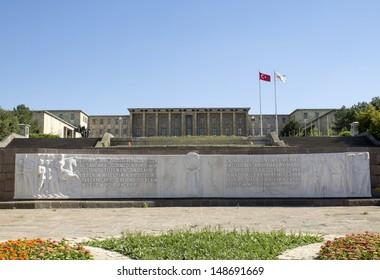 ANKARA - JUN 23: Turkish Parliament Building facade on Jun 23, 2013 in Ankara , The Grand National Assembly of Turkey (in Turkish TBMM) is the unicameral Turkish legislature