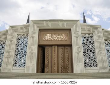 ANKARA - JUN 29: Ahmet Hamdi Akseki Mosque. New and modern mosque of the capital city - Entrance Door. June 29, 2013 in Ankara, Turkey