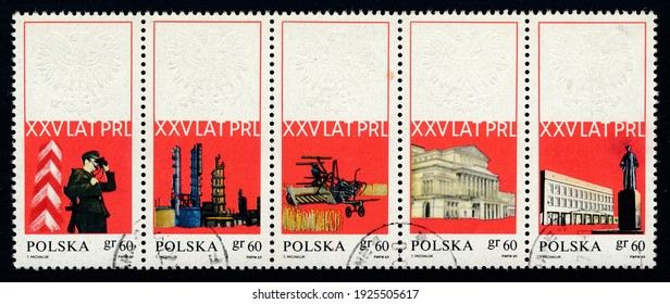 Ankara, Turkey - 27 February 2021: A Poland postage five stamps souvenir block shows 25th anniversary of the Polish People's Republic. Circa 1969. Canceled by seal...