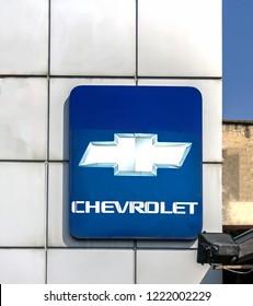 Ankara, Turkey AUG 1, 2018 : Chevrolet Automobile Dealership. Chevrolet is a Division of General Motors