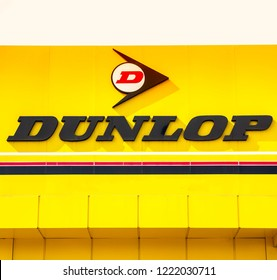 Ankara, Turkey - AUG 1, 2018: Dunlop Store logo, Dunlop is a tyre brand owned by Goodyear Tire and Rubber