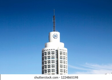 Ankara, Turkey - AUG , 2018: Sheraton hotel Ankara,  Sheraton is part of Starwood Hotels group, one of the largest worldwide.