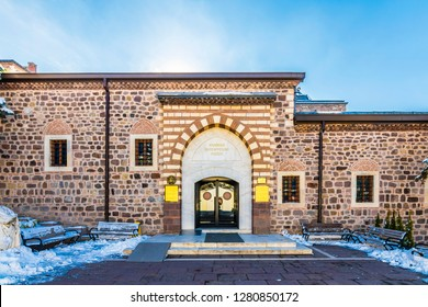 Ankara, Turkey - January 09, 2019 : The Museum of Anatolian Civilizations Museum main gate view in Ankara City of Turkey