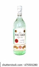 ANKARA, TURKEY - JULY10, 2017:Bottle of Bacardi Rum