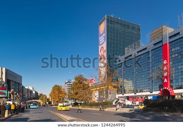 Ankaraturkeynovember 24 2018 Kizilay Square Skyscraper Stock