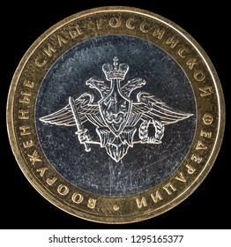 10 roubles 2005 Russia 60th Ann Victory  in War BIMETALLIC