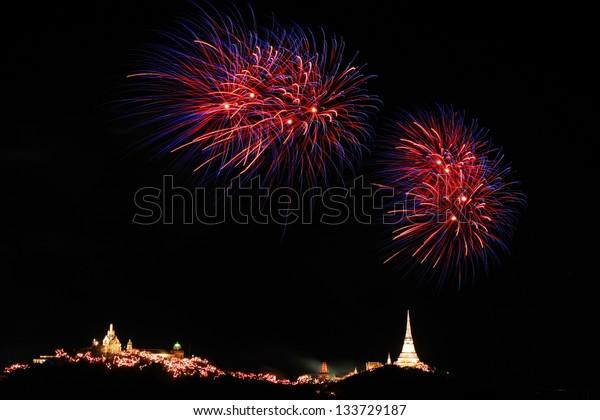 Annual Phetchaburi Province in thailand