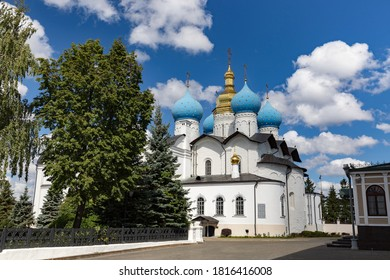 Annunciation Cathedral of Kazan Kremlin is the first Orthodox church of the Kazan Kremlin. The Kazan Kremlin is the chief historic citadel of Tatarstan, Russia.