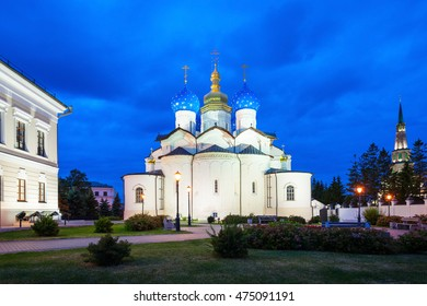 Annunciation Cathedral of Kazan Kremlin at night. It is the first Orthodox church of the Kazan Kremlin. The Kazan Kremlin is the chief historic citadel of Tatarstan, Russia.