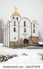 Annunciation church in Vitebsk. Belarus