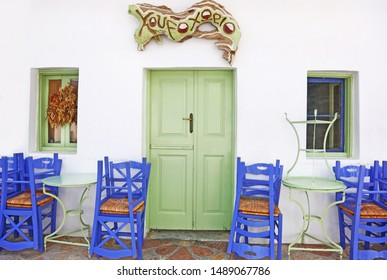 ANO KOUFONISI GREECE, AUGUST 26 2019: traditional cafeteria at Ano Koufonisi island Cyclades Greece. Editorial use.