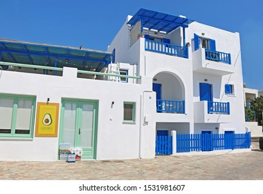 ANO KOUFONISI GREECE, AUGUST 27 2019: traditional white houses at Ano Koufonisi island Cyclades Greece. Editorial use.