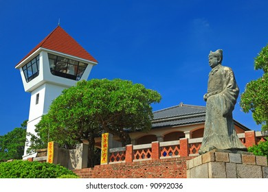 Anping Old Fort - Historic Site of Tainan