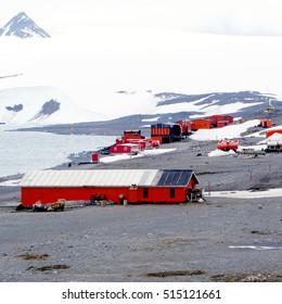 antarctica landscape background view