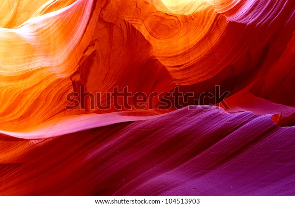 El Cañón Antelope, Página, Arizona, Estados Unidos.  La segunda edición con el rango ampliado