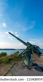 Anti-aircraft gun in Suomenlinna, Castle of Finland in English, an island fortress in the Gulf of Finland, protecting the capital city of Helsinki. Suomenlinna is an UNESCO World Heritage Site.