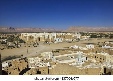 Antic downtown Shibam Hadhramaut Yemen