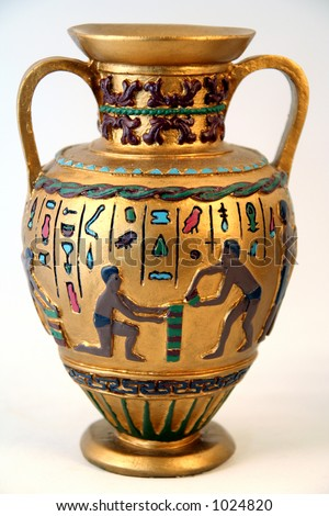 Antique Arab Ancient Egyptian Vase Stock Photo Edit Now 1024820