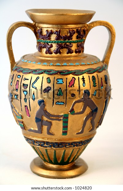 Antique Home Library: Antique Arab Ancient Egyptian Vase Stock Photo (Edit Now