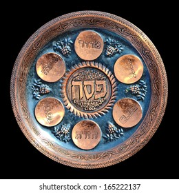 Antique decorative metallic traditional passover seder plate.   Isolated on black background.Jerusalem flea market.