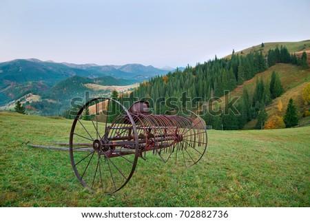 Antique Farm Equipment Old Harrow On Stock Photo Edit Now