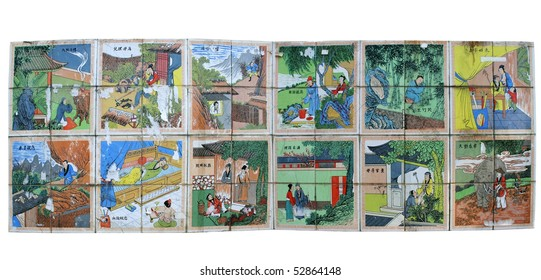 Antique Oriental Ceramic Tile Wall Painting