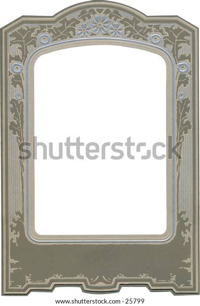 Antique picture frame #10. Nice arch top with silver like decoration.
