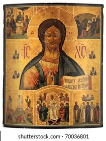 Antique Russian orthodox icon painted on wooden board.