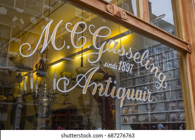 Antique store in Amsterdam city center - AMSTERDAM / THE NETHERLANDS - JULY 20, 2017