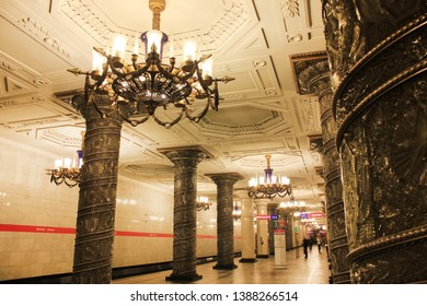 Antique sumptuous decor of Avtovo metro station in Saint Petersburg, Russia on May 1, 2019