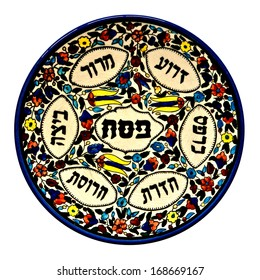 Antique traditional decorative ceramic plate for passover seder. Colorful floral ornament and 7 white ovals with hebrew words.  Isolated on white background.Jerusalem flea market.
