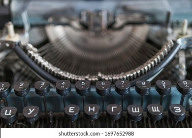 antique typewriter close up of bright picture