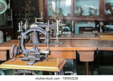 antique useful sewing machines