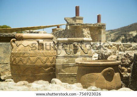 Antique Vases Crete Greece Stock Photo Edit Now 756923026