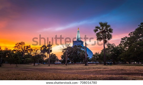 Anuradhapura, Mahatupa or Ruwanweliseya big Dagoba  at sunset, Unesco, Sri Lanka, Asia