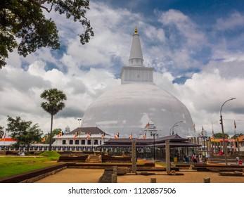 Anuradhapura, Sri Lanka - November 10, 2017: Ruwanwelisaya stupa in the Anuradhapura ancient city, Sri Lanka, which is considered to be the largest stupa in the world.