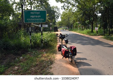 ANURADHAPURA,SRI LANKA - JANUARY 25.2018:folding bike standing at entrance to the city on January 25,2018 in Anuradhapura,Sri Lanka