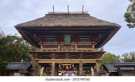 "Aoi Aso Shrine (one of the National Treasures of Japan)  Translation ""Aoi Aso Shrine""                               - Shutterstock ID 1915749760"
