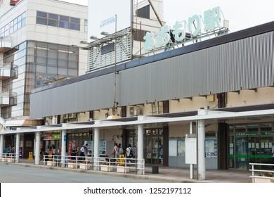 Aomori, Japan 17 Jul, 2017- Aomori Station in Aomori, Aomori Prefecture, Japan.
