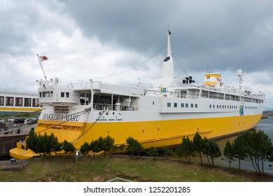 Aomori, Japan 17 Jul, 2017- Memorial Ship Hakkoda-Maru in Aomori, Aomori Prefecture, Japan.