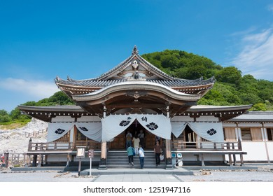 Aomori, Japan. 20 Jul, 2017- Osorezan Bodaiji Temple in Mutsu, Aomori, Japan. founded in 862 AD by the famed monk Ennin, a famous historic site.