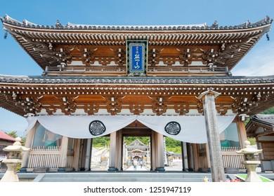 Aomori, Japan. 20 Jul, 2017- Osorezan Bodaiji Temple in Mutsu, Aomori, Japan. founded in 862 AD by the famed monk Ennin, a famous historic site.