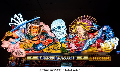 AOMORI, JAPAN - APRIL 22 2018: Nebuta Warasse museum houses five lantern floats that used for the past Nebuta festival that held in August, all lantern floats are renewed annually for the festival