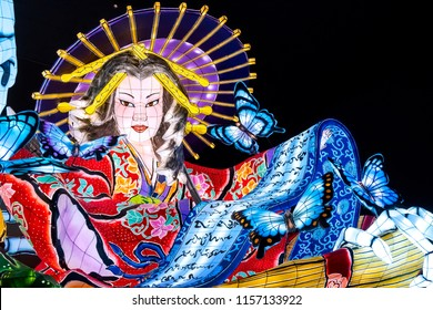 AOMORI, JAPAN - APRIL 22 2018: Lantern floats for Nebuta Festival parade through the city of Aomori in summer, The festival held from August 2-7, annually.