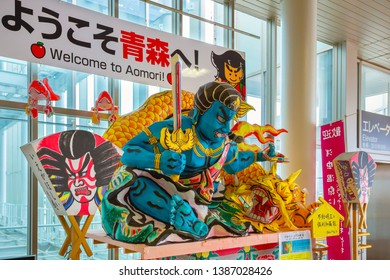 Aomori, Japan - April 22 2018: Example of floats lantern that used in Nebuta Festival displayed at Shin Aomori Station in Aomori